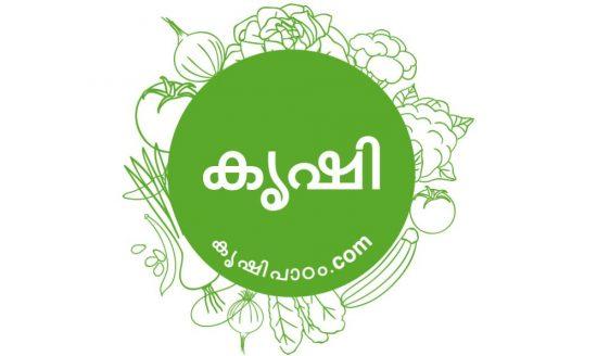 malayalam krishi website