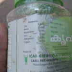 Tomato cultivation kerala tips for better results - തക്കാളി കൃഷി ടിപ്സ്